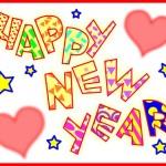 happy new year_gott nytt år_blogg_2016_